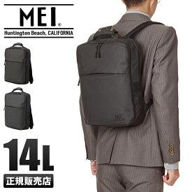 [2019 新作] メイ リュック ビジネスリュック メンズ 小さめ 薄型 防水 14L MEI mdk503