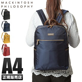 マッキントッシュフィロソフィー アメリア リュック レディース A4 MACKINTOSH PHILOSOPHY 62225