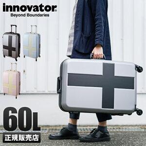 【楽天カード+23倍(最大)|6/10限定】イノベーター クロスペイント スーツケース 60L Mサイズ フレームタイプ innovator INV58T