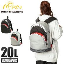 【楽天カード21倍(最大)】モーンクリエイションズシャークリュックサメリュック20LMORNCREATIONSSK-101