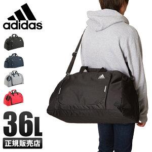 【楽天カード+3倍|10/26限定】アディダス ボストンバッグ 36L 修学旅行 男子 女子 男の子 女の子 メンズ レディース adidas 57708