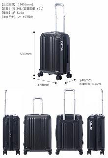 【楽天カード31倍(最大)|9/241:59〆】アジアラゲージデカかるスーツケース機内持ち込みSサイズ34L/40L拡張軽量ストッパー付きali-008-18w