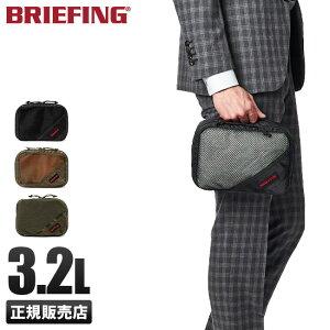 【楽天カード+4倍(最大)|2/28まで】ブリーフィング バッグ ポーチ 3.2L トラベルポーチ メンズ 小さめ BRIEFING bra201a30