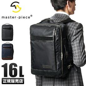 【楽天カード+4倍 12/1限定】マスターピース バッグ リュック ビジネスリュック メンズ A4 16L 日本製 ブランド master-piece DENSITY 01389