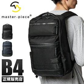 【楽天カード+4倍 12/1限定】マスターピース リュック ビジネスリュック B4 21L メンズ 日本製 ブランド master-piece RISE 02261