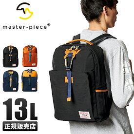 【楽天カード+4倍 12/1限定】マスターピース リュック バックパック メンズ 13L カラビナ付き 日本製 ブランド master-piece LINK 02340