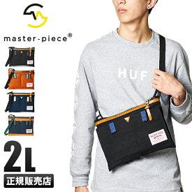 【楽天カード+4倍 12/1限定】マスターピース バッグ サコッシュ ショルダーバッグ メンズ 斜めがけ 日本製 ブランド master-piece LINK 02343