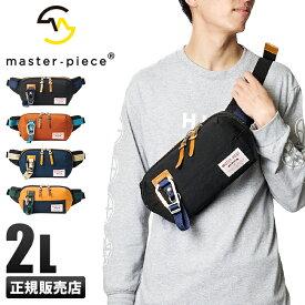 【楽天カード+4倍 12/1限定】マスターピース ボディバッグ ウエストバッグ メンズ 横型 カラビナ付き 2L 日本製 ブランド master-piece LINK 02346