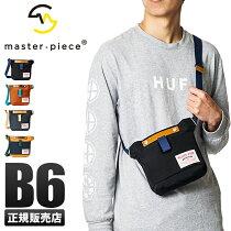 【楽天カード+3倍|9/3限定】マスターピースショルダーバッグショルダーポーチメンズミニ小さめ斜めがけかっこいいリンクmaster-piece02349