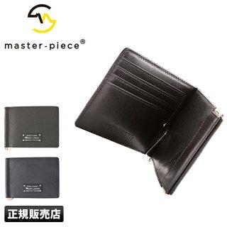 【楽天カード14倍|8/25限定】マスターピース財布本革薄型薄いマネークリップカードメンズmaster-piece525092ctpr