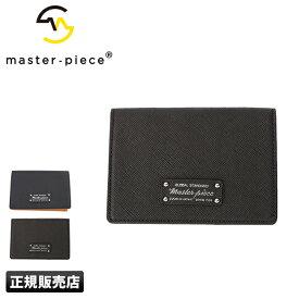マスターピース 名刺入れ カードケース 本革 型押しレザー メンズ ノーブル master-piece 525084
