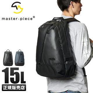 【楽天カード14倍|8/25限定】マスターピースリュックバッグビジネスリュックメンズ防水master-piece55542ctpr