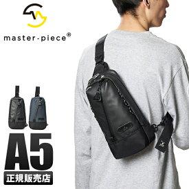 【楽天カード+4倍 12/1限定】マスターピース バッグ ボディバッグ ワンショルダー 斜めがけ メンズ 撥水 防水 日本製 ブランド master-piece SLICK 55549