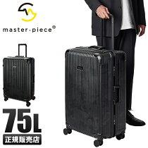 【最大+5倍|9/420:00〜】マスターピーススーツケースLサイズ75Lカモフラ迷彩軽量master-piece505000-cm