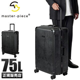 【楽天カード14倍|8/25限定】マスターピーススーツケースLサイズ75Lカモフラ迷彩軽量master-piece505000-cmctpr