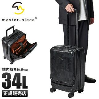 【楽天カード14倍|8/25限定】マスターピーススーツケース機内持ち込みSサイズ34Lフロントオープンカモフラ迷彩master-piece505001-cmctpr