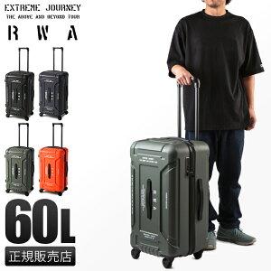 【楽天カード+3倍|6/11限定】【2年保証】RWA スーツケース Mサイズ 60L 縦長 軽量 アールダブルエー rwa66