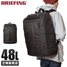 【楽天カード+8倍(最大)|11/25限定】ブリーフィング リュック バックパック バッグ メンズ ブランド 大容量 旅行 48L BRIEFING bra193p43