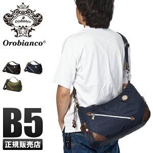 オロビアンコ ショルダーバッグ レディース 斜めがけ 大人 ベーシック Orobianco 92171