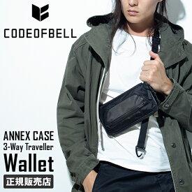 【楽天カード33倍(最大) 6/25限定】コードオブベル CODE OF BELL ショルダーバッグ メンズ ブランド ミニ 小さめ 斜めがけ 旅行ポーチ annex-case