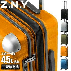 【楽天カード+14倍(最大)|3/5限定】エース スーツケース Mサイズ 49/54L 拡張 Z.N.Y ACE 06522