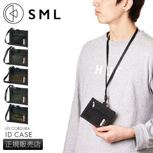 【楽天カード21倍(最大)】エスエムエル IDケース IDホルダー パスケース メンズ 首掛け SML k900239