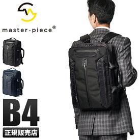 【楽天カード+4倍 12/1限定】マスターピース バッグ ビジネスリュック B4 master-piece TIME 02470