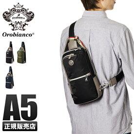 【楽天カード13倍|9/28限定】オロビアンコ ボディバッグ ワンショルダーバッグ メンズ Orobianco 92167