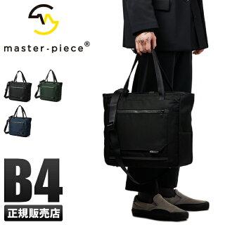 【楽天カード14倍|8/25限定】マスターピースバッグトートバッグビジネスバッグメンズA4B4master-piece02324ctpr