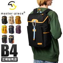 【楽天カード24倍(最大)|8/5限定】マスターピースリュックバッグメンズカラビナ付きmaster-piece02351-v2ctpr