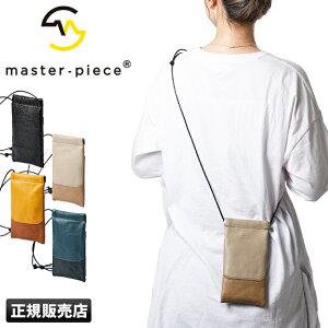 マスターピース ネックポーチ メンズ ブランド ポーチショルダー 本革 ディア master-piece dear mspc-02802