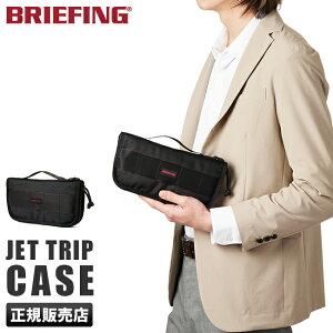 【楽天カード25倍(最大)|9/20限定】ブリーフィング バッグ クラッチバッグ パスポートケース 小物入れ メンズ BRIEFING bra211a15