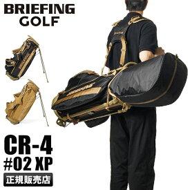 【楽天カード14倍 10/25限定】限定品 ブリーフィング ゴルフ キャディバッグ ゴルフバッグ スタンド ミルコレクション コヨーテ BRIEFING GOLF CR-4#02XP brg213d16