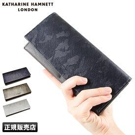 キャサリンハムネット 財布 KATHARINE HAMNETT 長財布 迷彩 本革 革 レザー メンズ レディース 490-50202
