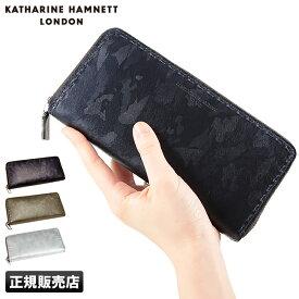 キャサリンハムネット 財布 長財布 ラウンドファスナー 迷彩 本革 革 レザー メンズ レディース KATHARINE HAMNETT 490-50203