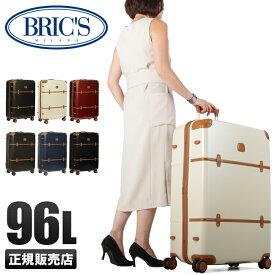 【在庫限り】ブリックス ベラージオ2 スーツケース 96L 軽量 ダイヤルロック イタリア ブランド BRIC'S BBG28304 レディース