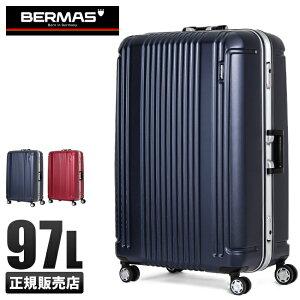 【楽天カード+15倍(最大) 1/15限定】バーマス プレステージ2 スーツケース フレームタイプ Lサイズ 97L 受託手荷物規定内 BERMAS 60267