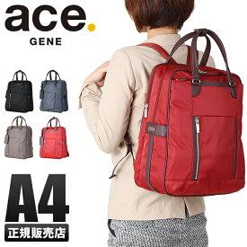 エース ジーン ビエナ ビジネスバッグ ビジネスリュック レディース A4 リクルート 就活 ace.GENE ACE 59095