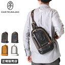 カステルバジャック ルポ ボディバッグ ボディーバッグ ワンショルダーバッグ メンズ レディース CASTELBAJAC 033901