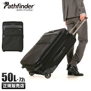 【楽天カード16倍(最大)|10/15限定】パスファインダー スーツケース ソフト 拡張 50L〜72L Pathfinder PF6824DAXB ビジネスバッグ 出張 ガーメントバッグ