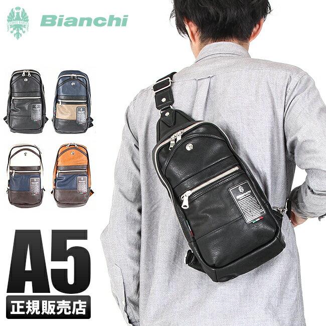 【パパ&ママ限定P14倍!3/26(火)01:59まで】ビアンキ ボディバッグ Bianchi TBPI-02