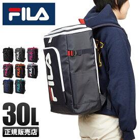 9d323c821041 楽天市場】バックパック・リュック(ブランドフィラ)(レディースバッグ ...