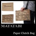 MATATABI ペーパークラッチバッグ メンズ レディース 紙 MT-B-090