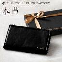 【名入れ】 マルチウォレット 小銭入れ 本革 コインケース ファスナー 小さい 薄い 財布 トラベル 旅行 メンズ シンプ…