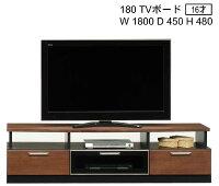 【送料無料】横幅180TVボードテレビボードテレビTV収納コンパクトローボードテレビ台てれび北欧モダンブラウン茶色茶68型54型大容量木目おしゃれ完成品引き出し楽天家具ロータイプ