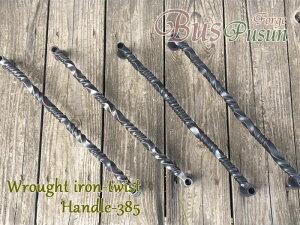 【職人の技】【受注生産】twist-Handle*385mm:Color…ブラック(全2色)【日本製】取っ手・ドアハンドル・タオルハンガーなどに。