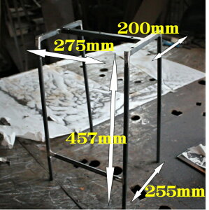 【DIY】スツール脚のみ1台【アイアン】(※アイアンの鉄脚のみ※未塗装※) (送料込み)※木の板は付属しませんアイアン 家具 ゴムキャップ付き オーダー寸法製作の場合:1ヶ月程度