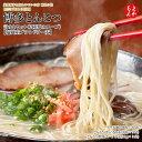 博多とんこつラーメン計6食セット(2種類のスープ) 【福岡産ブランドラー麦】ネコポス発送【送料無料】炭焼豚丼と塩ホ…