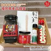 DOCOREふくおか商工会ショップ福岡県産品福袋【送料無料】