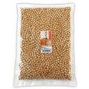 【送料無料】【ネコポス配送】熊本県産大豆 ふくゆたか 1kg(1,000g)